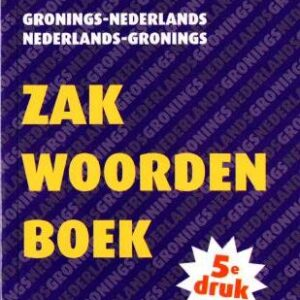 170313_zakwoordenboek_klein